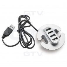 Удлинитель для USB HB-USB-4X- серебро