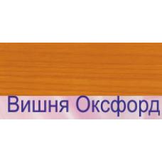 Кант врезной 16мм,   ВИШНЯ ОКСФОРД 1