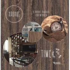 Коллекция ЛДСП Ламарти   TIME