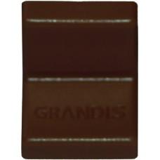 Уголок металлический  Grandis, с пластиковой крышкой 20*20, орех