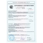 Сертификаты (4)