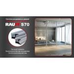 Алюминиевый профиль для шкафов купе RAUFF S70 (11)