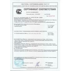Сертификат СКИФ (ДВП)